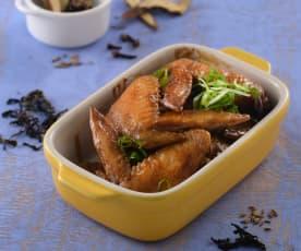 茶香滷雞翅