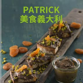 Patrick美食義大利