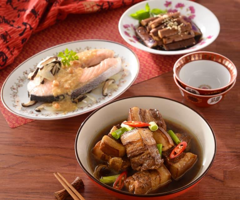 可樂燒五花、照燒茄子&味噌蒸鮭魚